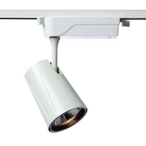 Reflektor szynowy LED NEXTRACK NT1 30W 45° 3400K BIAŁY